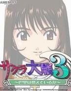 《樱花大战3》繁体中文硬盘版