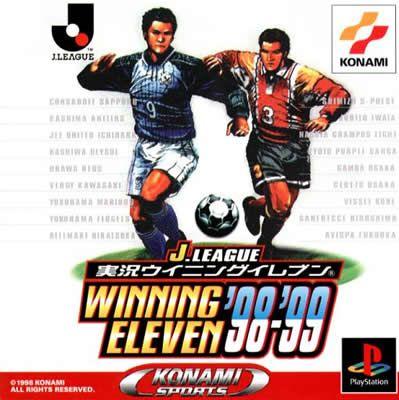 胜利十一人 J联盟 实况足球98 99 PS ISO下载 胜利十一人,实况足球