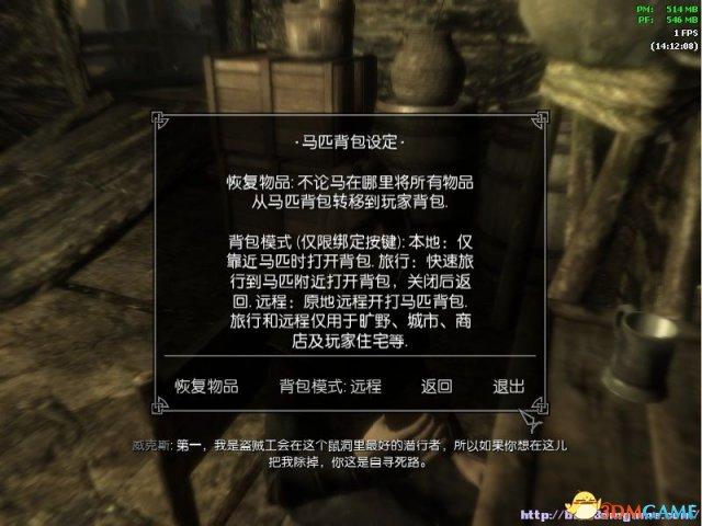 ...上古卷轴5方便的马儿下载 单机游戏下载大全中文版下载 3...