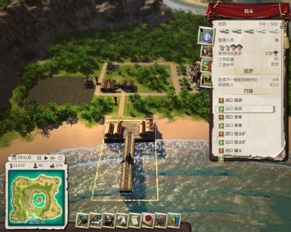 海岛大亨5 仓库和港口控制mod 中文版