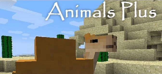 我的世界 1.7.10动物附加mod